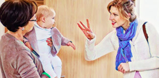 Разлука с ребёнком