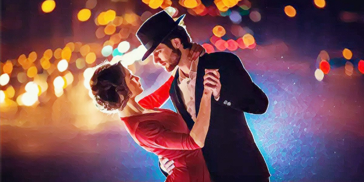 Танцы особого назначения