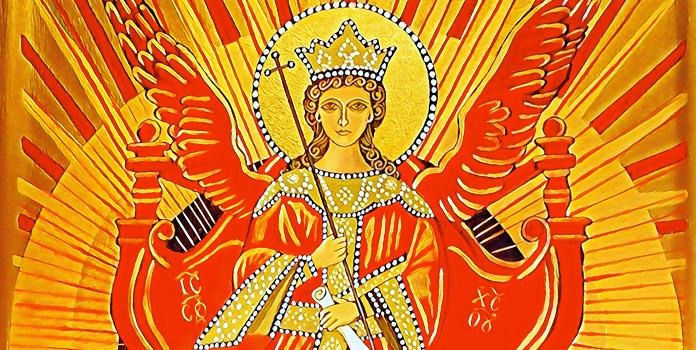 Символ христианской мудрости София