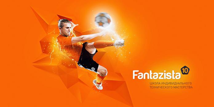 Оранжевый цвет в рекламе